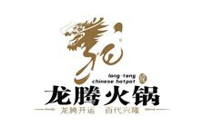 火锅品牌龙腾火锅,加盟费1~5万