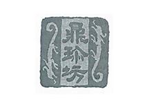 中餐品牌鼎珍坊,加盟费1~1万