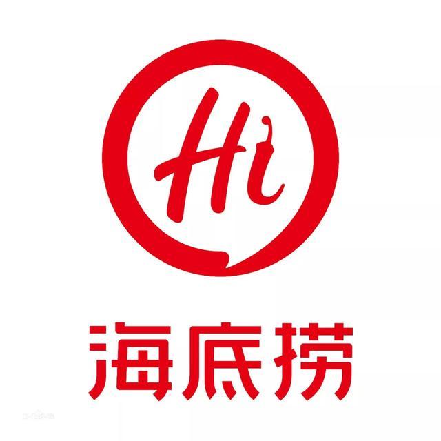 火锅品牌海底捞,加盟费1~5万